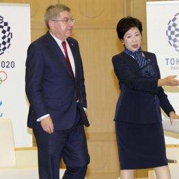 <3>東京五輪「来年7月強行開催」で窮地に立つ小池都知事