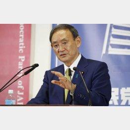 既得権益(菅首相)/(C)日刊ゲンダイ