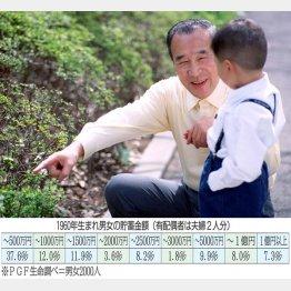 家族への思いを伝えたい…(C)日刊ゲンダイ
