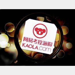 「Kaola.com」で日本商品も(C)ロイター/Chen jialiang - Imaginechina