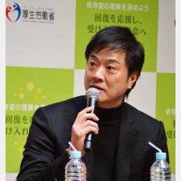 厚労省主催のイベントで反省を語る高知東生(C)日刊ゲンダイ