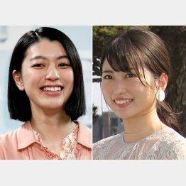 成海璃子(左)と志田未来(C)日刊ゲンダイ