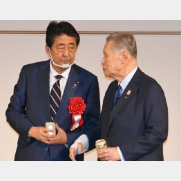 森元首相も人事に不満(安倍前首相=左)/(C)日刊ゲンダイ