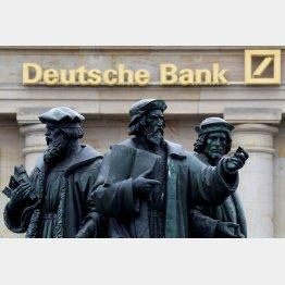 ドイツ銀行は大揺れ(C)ロイター