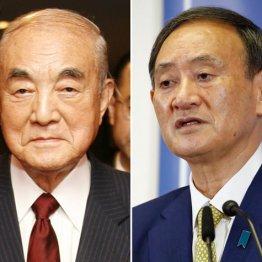 学術会議会員任命は形式的 中曽根元首相が国会答弁で断言