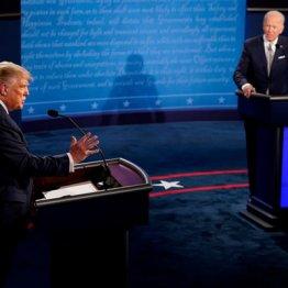 トランプがコロナ陽性で緊急入院 大統領選は決行できるか
