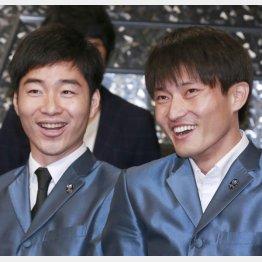 ジャルジャル(C)日刊ゲンダイ