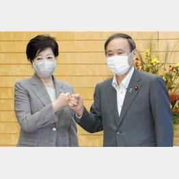東京五輪は「コロナ克服五輪」ではない(菅首相と小池都知事)/(C)共同通信社