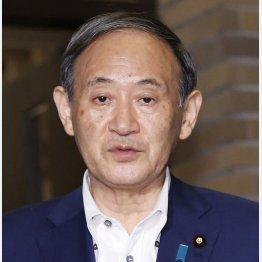 6人の任命を拒否した理由について明言を避ける菅首相(C)共同通信社
