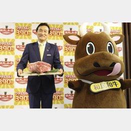 新業態の「焼肉の和民」をPRするワタミの渡辺美樹会長(C)共同通信社