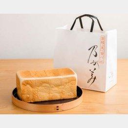 飛ぶように売れる「乃が美」の高級食パン (提供写真)