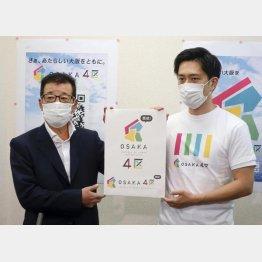 大阪市の松井一郎市長(左)と大阪府の吉村洋文知事(C)共同通信社