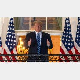 トランプ米大統領は健在をアピールしたが…(C)ロイター/Abaca Press