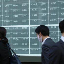 東証は全面ダウン…デジタル社会を支えるIT大手は好機到来