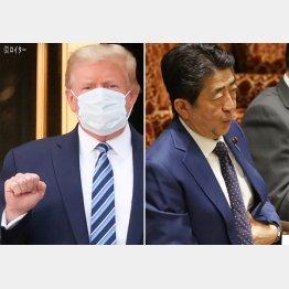 退院でガッツポーズを見せるトランプ米大統領(左)と、国会中、腹部をさする安倍首相(当時)/(C)日刊ゲンダイ
