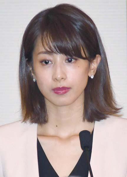 綾子 加藤