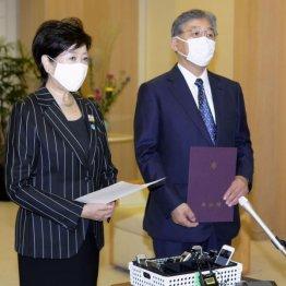 <5>鳴り物入りの新型コロナ組織「東京iCDC」は機能しない