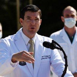 大統領の感染で危機…メジャーも救った「世界最高峰の医療」