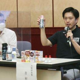 大阪都構想「住民投票」反対派の猛追でデッドヒートの様相