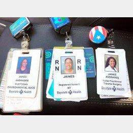 左から、ジャイネスさんの清掃員、看護師、NPの身分証(ジャイネスさんのフェイスブックから)