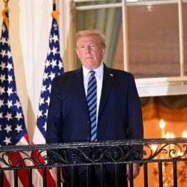 負けたら監獄…疑惑まみれのトランプ守る現職大統領の特権