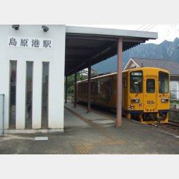 島原鉄道のディーゼルカーと島原港駅(C)日刊ゲンダイ