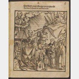 「神の水車」に掲載された一枚の絵(C)The Divine Mill(1521), Martin Seger (www.e-rara.ch)
