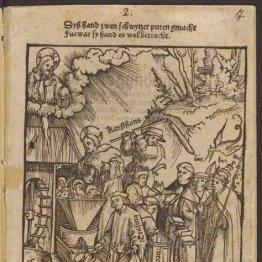 印刷技術がたきつけたカトリックとプロテスタント宗教戦争