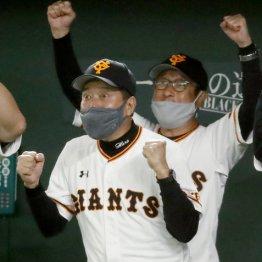 阪神・矢野続投へ…原巨人は来季も「カモ虎蹂躙」の高笑い