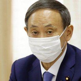 菅首相「国会答弁」を猛特訓 学術会議問題もはや説明不能