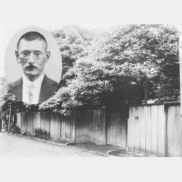 大川周明博士と東京市外上大崎町の大川博士邸(1932年7月22日=日本電報通信社撮影)