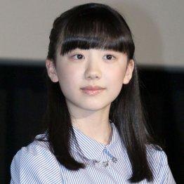 芦田愛菜「徹子の部屋」NGは恋バナ警戒?清純インテリ加速