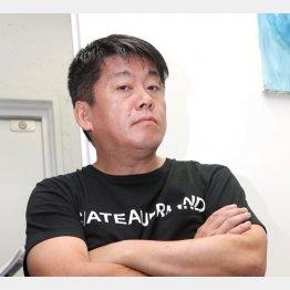 有名餃子店とのトラブルをSNSで発信した堀江貴文氏(C)日刊ゲンダイ