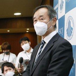 菅首相と15分会談は何のため? 日本学術会議会長の腰砕け