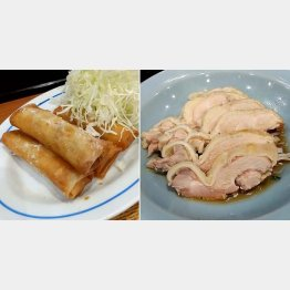 春巻きは4本で720円、蒸し鶏のハーフサイズ(600円)は1人でちょうどいい(C)日刊ゲンダイ