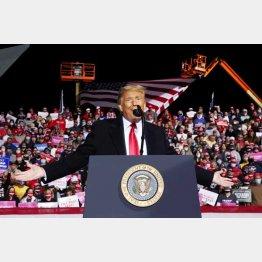 トランプ米大統領の遊説先では万単位の支持者が集まる(C)ロイター