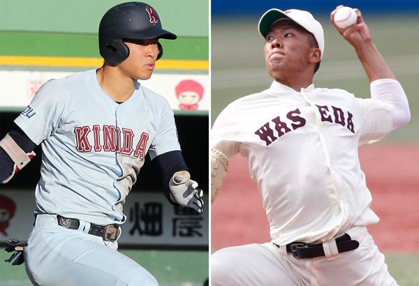 近大の佐藤輝明内野手(左)と早大の早川隆久投手(C)日刊ゲンダイ