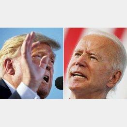 激戦州を飛び回る(トランプ米大統領と民主党のバイデン候補=右)/(C)ロイター