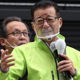<2>市民は住民投票の正式名称で大阪市廃止を初めて知った