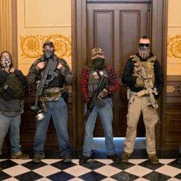 武装集団ミシガン州知事誘拐未遂事件に見る米の深刻な分断