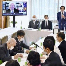"""2時間半も""""吊るし上げ"""" 菅自民の学術会議批判はネトウヨ級"""