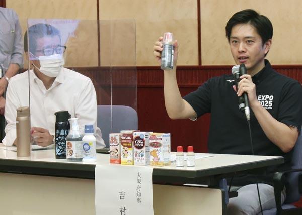 この会見で大炎上(吉村府知事と松井市長=左)/(C)共同通信社