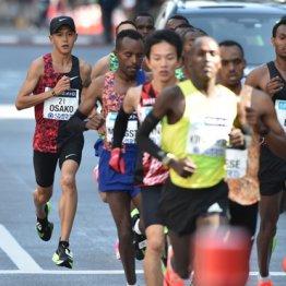 無策の陸連 エリートマラソンを消滅させるべきではない