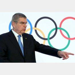 12年後を目指せ!(IOCのバッハ会長)/(C)ロイター