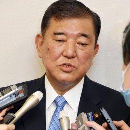石破茂氏はどこへ…悲愴の派閥会長辞任から立て直せるのか