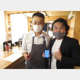 ワインバル「冨田書店」の山田店長(左)とインサイトコアの島田会長(提供写真)