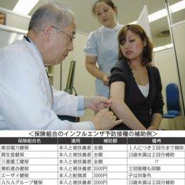 インフル予防接種予約中止の大混乱!行き渡らないワクチン