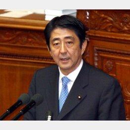 所信表明演説をする安倍晋三首相(2006年9月29日撮影)/(C)日刊ゲンダイ