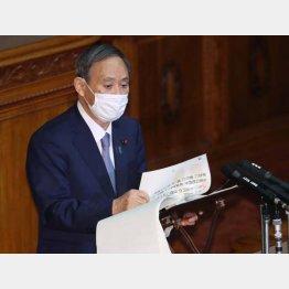 原稿を手に読んでいたのに…(26日、所信表明演説をする菅首相)/(C)日刊ゲンダイ