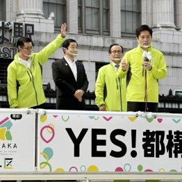 大阪都構想の賛否逆転 市廃止で行政コスト218億円増の試算